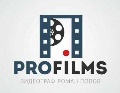 ProFilms
