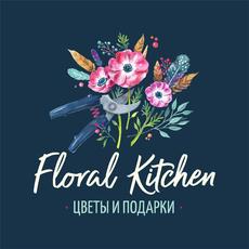 Цветочная Кухня Свадебные аксессуары