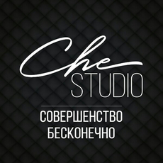 Фотостудия CheStudio