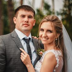 Юлия Холодная Свадебная фотосъемка (пакет Premium) Фотосъемка