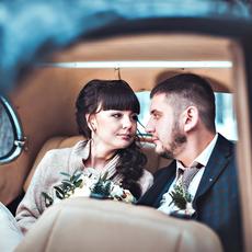 Александр Чемакин Свадебная фотосъемка (пакет Основные моменты) Фотосъемка