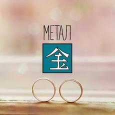 """Филипп Кривоногов Свадебная видеосъемка (пакет """"Метал"""") Видеосъемка"""