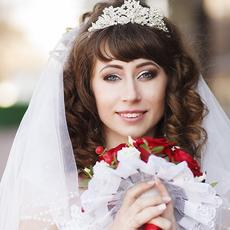 """Рома Юсупов Свадебная фотосъемка (пакет """"Мини"""") Фотосъемка"""