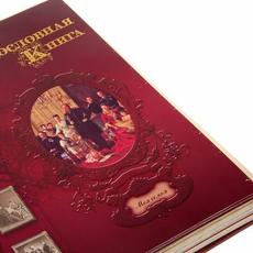 """Родословная книга """"Память на века"""" Подарки и сувениры"""