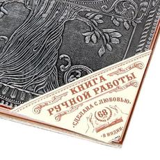 """Родословная книга на кольцах """"Память на века"""" серебряного цвета Подарки и сувениры"""