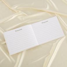 """Книга пожеланий """"Колокольчики"""", полистоун 20*1*25см. Свадебные аксессуары"""