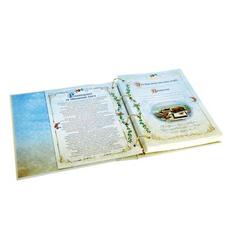 """Родословная книга """"Книга истоков"""" Подарки и сувениры"""