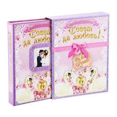 """Книга """"Совет да любовь"""" Свадебные аксессуары"""