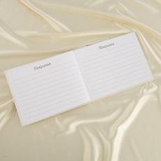 """Книга пожеланий """"Бабочки"""", полистоун 20*1*25см. Свадебные аксессуары"""