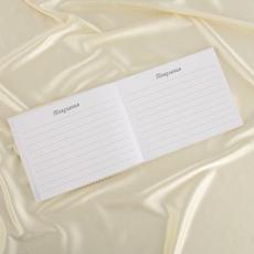 """Книга пожеланий """"Жених и невеста"""", полистоун 20*1*25см. Свадебные аксессуары"""