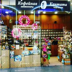 Ростовые цветы для бизнеса Услуги