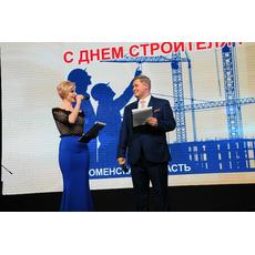 Ведущая Наталья Богданова