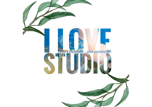Фотостудия Love Studio