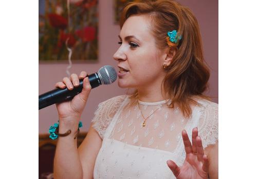 Ведущая Татьяна Ивлева