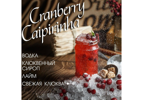 Выездной бар Welcome Drink Bar Артисты по жанрам